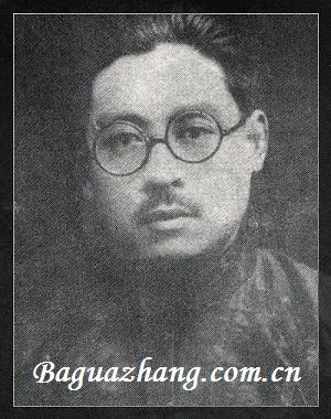 评书系列(十五) 孙锡堃《八卦拳真传》