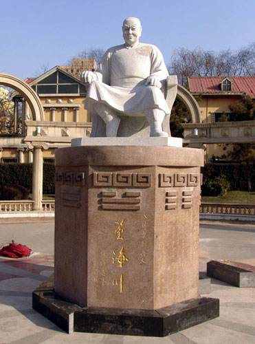 八卦掌文史概论 (作者:王桐 《中华武术》1999年第4期 )